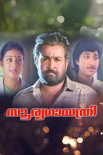 Poster of Soorya Gayathri