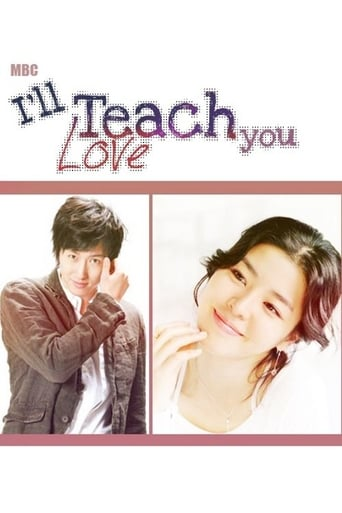 Poster of I'll Teach You Love