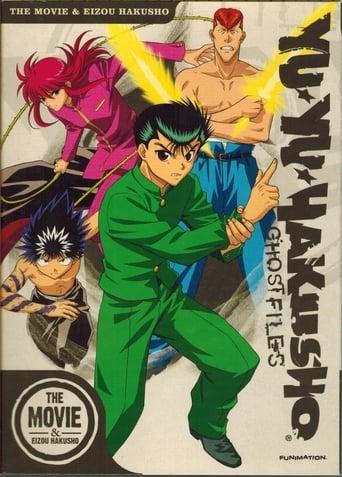 Yû Yû Hakusho: Eizô Hakusho Movie Poster