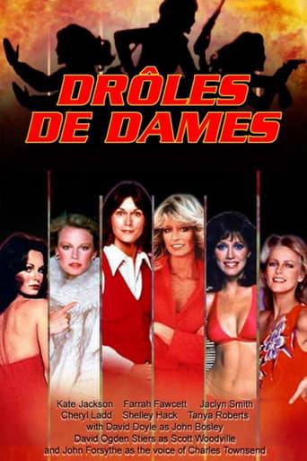 Poster of Drôles de dames
