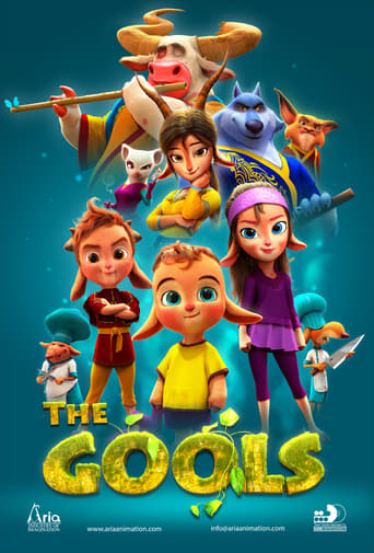 Poster of The Gools
