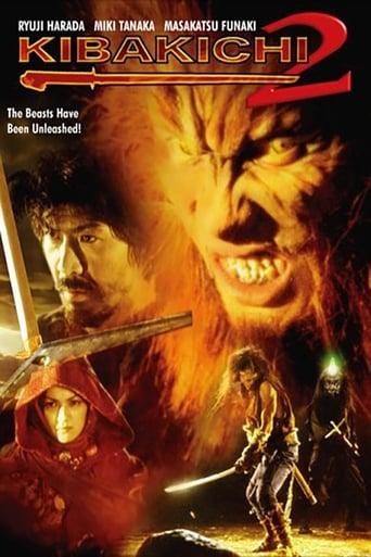 Kibakichi 2 - Die Rückkehr des Dämonenkriegers
