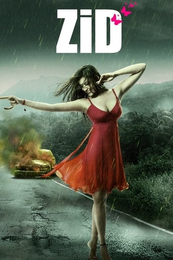 Poster of Zid