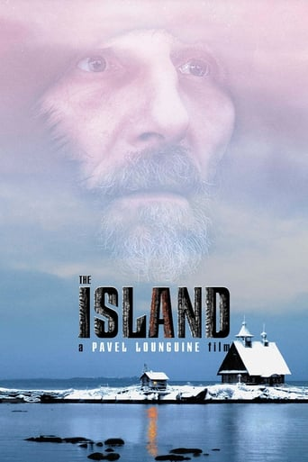 The Island Movie Poster