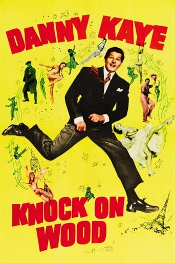 Knock on Wood (1954) - poster