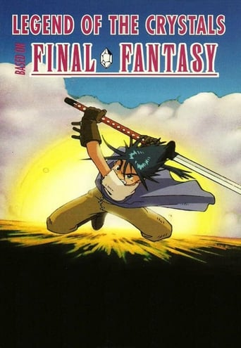 Poster of Final Fantasy: Legend of the Crystals