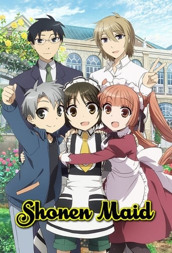 Poster of Shonen Maid