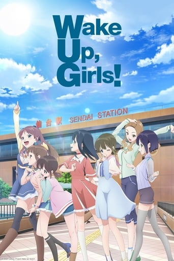 Poster of Wake Up, Girls!