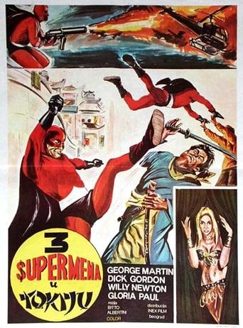 Three Supermen in Tokyo Movie Poster
