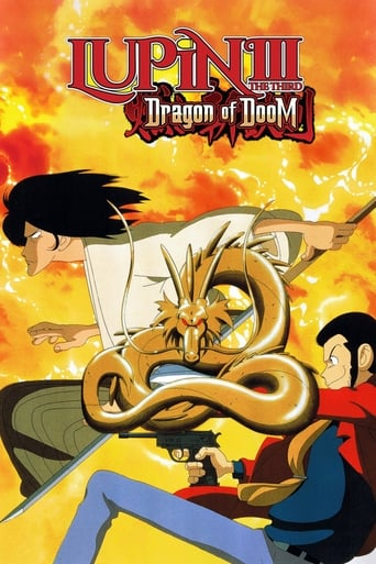 Poster of Lupin the Third: Dragon of Doom