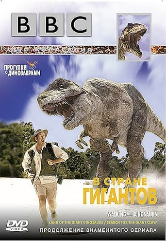 Land of Giants: A Walking With Dinosaurs Special