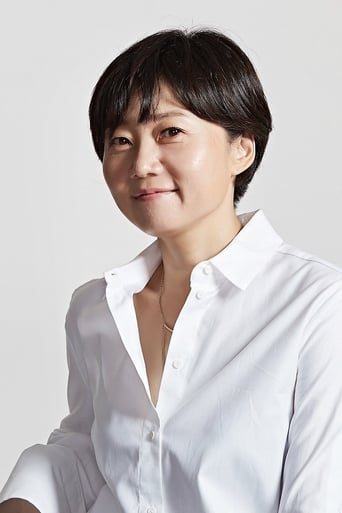 Lee Kyoung-mi alias NIS Office Analyst (uncredited)