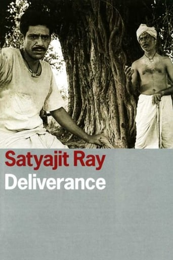 Poster of The Deliverance