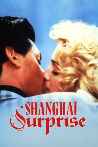 Poster of Shanghai Surprise