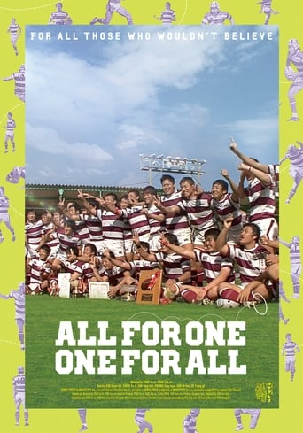 Poster of One for All, All for One