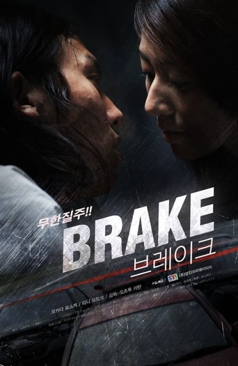 Watch Brake Free Movie Online