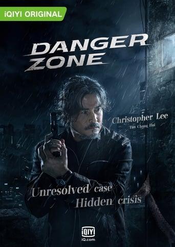 Poster Danger Zone