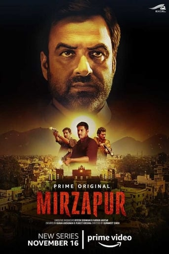 Mirzapur Movie Poster