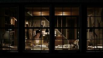 Нічний будинок (2020)