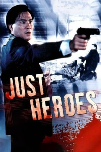 Poster of Just Heroes