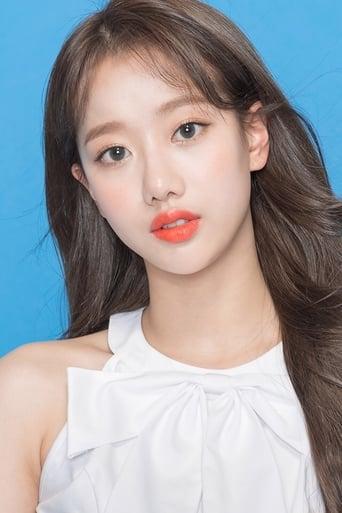 Lee Na-eun