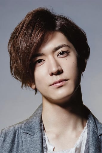 Image of Yuto Nakajima