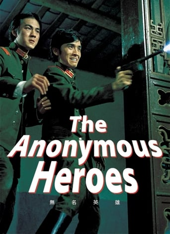 Watch The Anonymous Heroes Online Free Putlockers