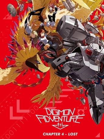 Digimon Adventure tri. Chapter 4: Lost - Animation / 2018 / ab 6 Jahre