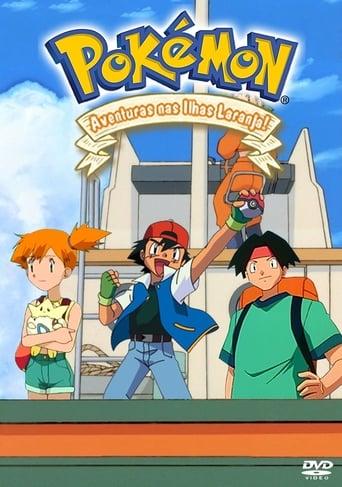 Pokémon 2ª Temporada - Poster