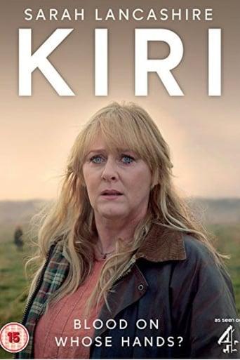 Poster of Kiri