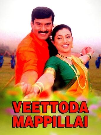 Veettoda Mappillai
