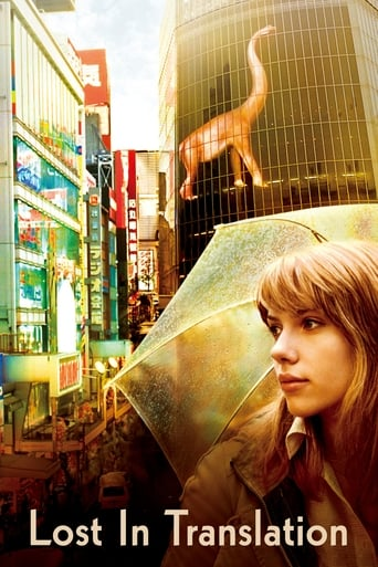 Lost in Translation (2003) - poster