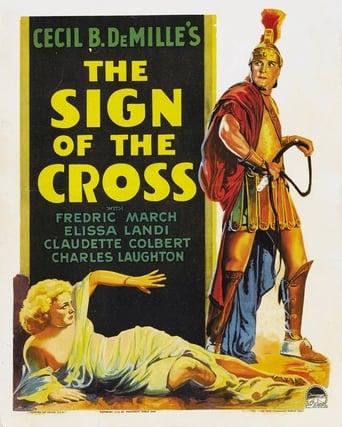 ArrayThe Sign of the Cross