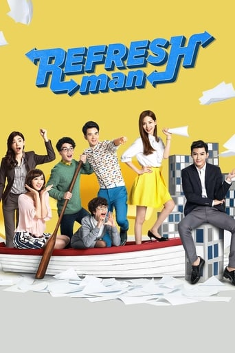 Poster of Refresh Man