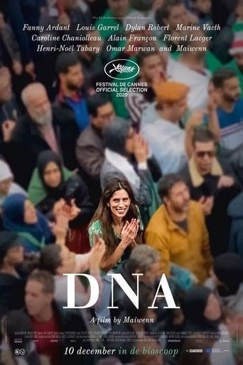 ADN streaming