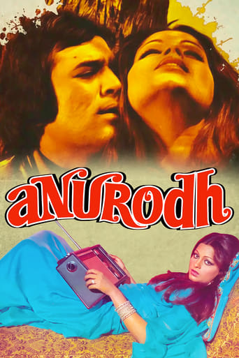 Watch Anurodh Online Free Putlocker
