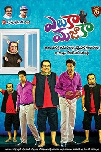 Poster of Eluka Majaaka