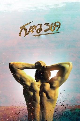గుణ 369
