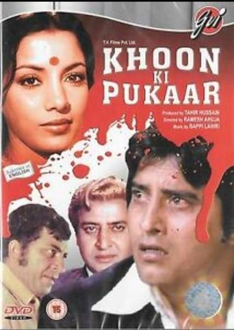 Poster of Khoon Ki Pukaar
