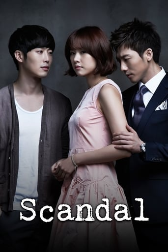 Poster of Scandal: A Shocking and Wrongful Incident