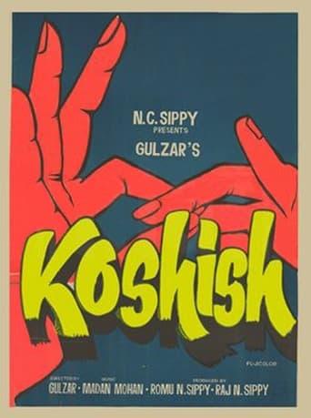 Poster of Koshish