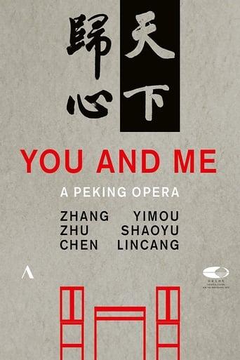 You and Me - Shaoyu