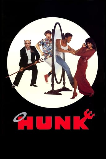 Poster of Hunk