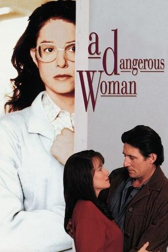 Небезпечна жінка