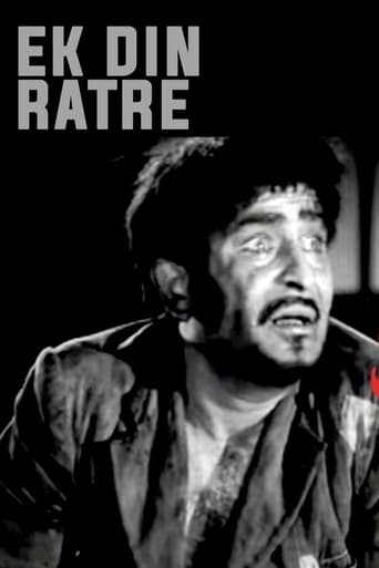 Poster of Jagte Raho