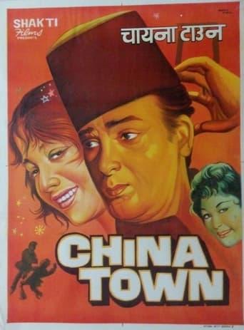 Watch China Town Online Free Putlocker