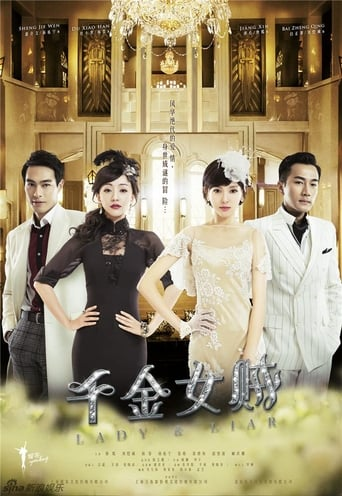 Poster of Lady & Liar