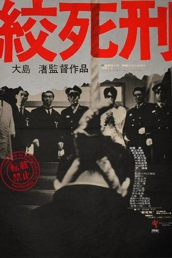 O Enforcamento - Poster