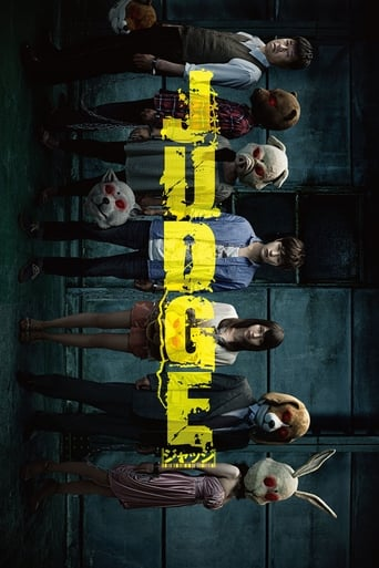 Poster of Judge