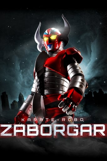 Poster of Karate-Robo Zaborgar